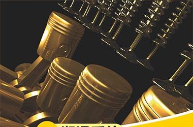 SN機油就一定比SM機油質量更好嗎?